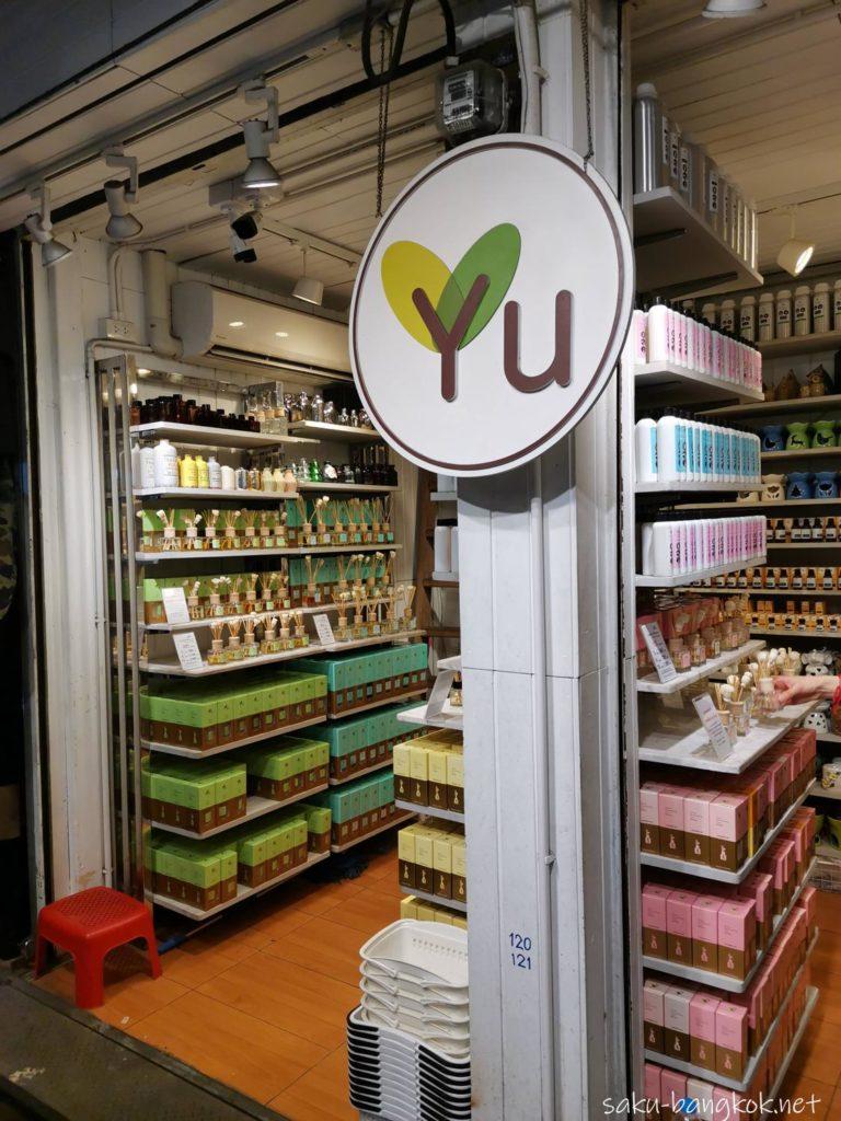 バンコクで安くアロマディフューザーを買うなら!チャトゥチャックの【Yu Shop】へ