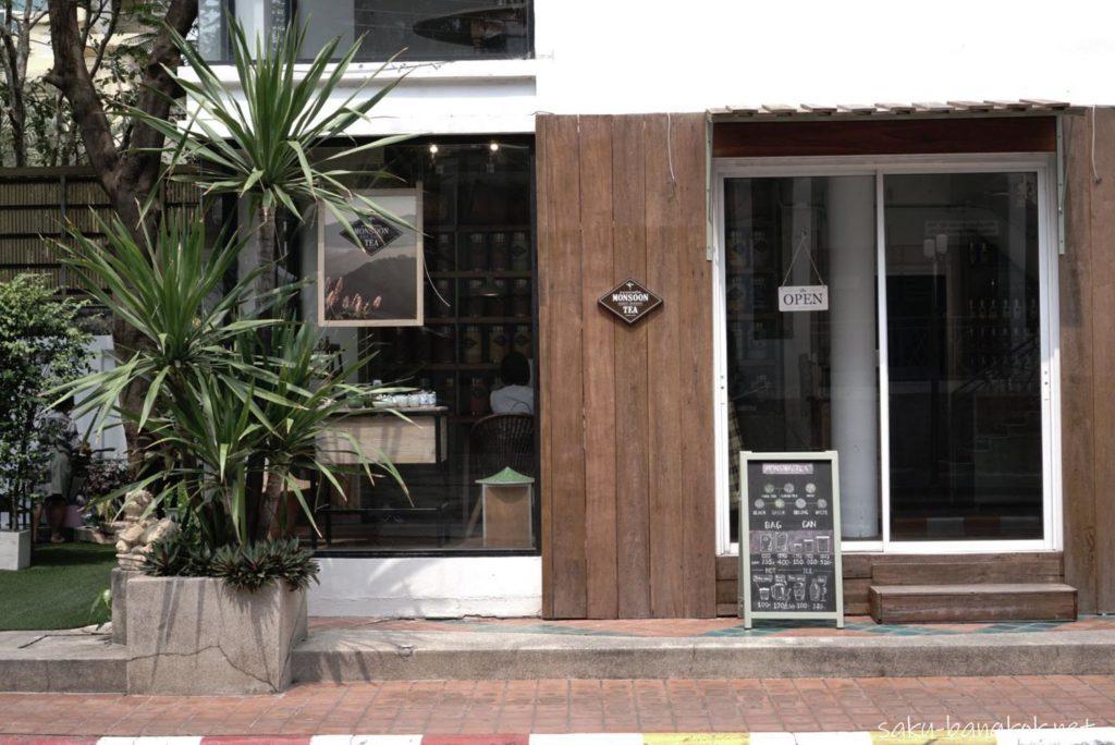 【Monsoon Tea】バンコク・アソーク店の外観