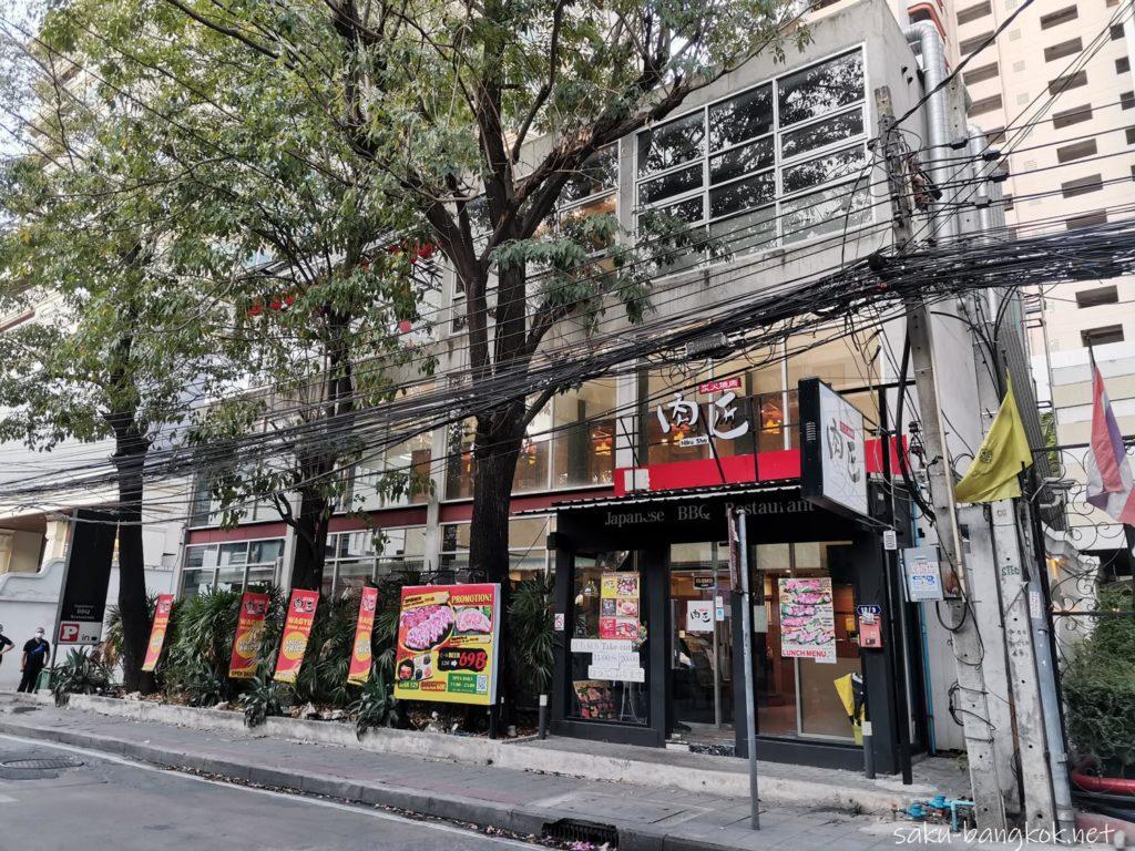 バンコクの焼肉やさん【肉匠】スクンビット31店