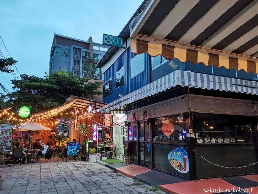 バンコク・オンヌット駅近にある本格お好み焼きの店【Grill&Bar earth】