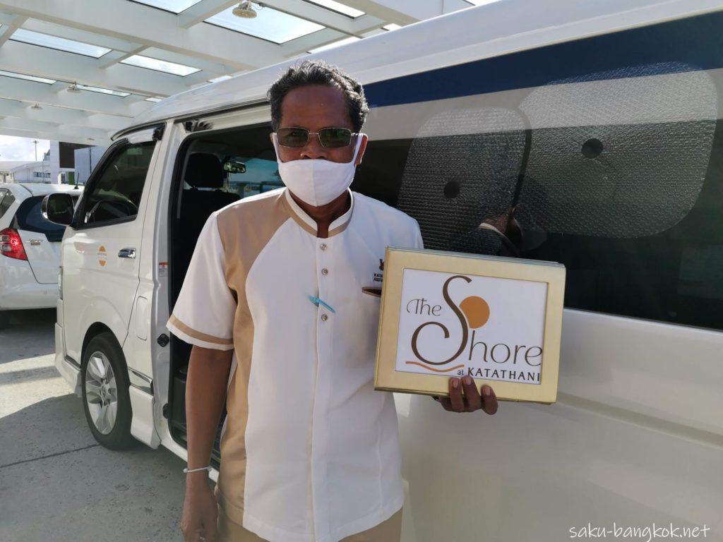 タイ・プーケットの大人リゾート「ザショアアットカタタニ」の送迎車