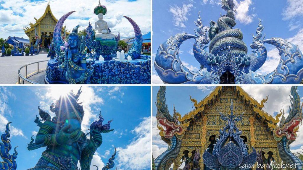 チェンライ 青い寺 ワット ローンスアテン