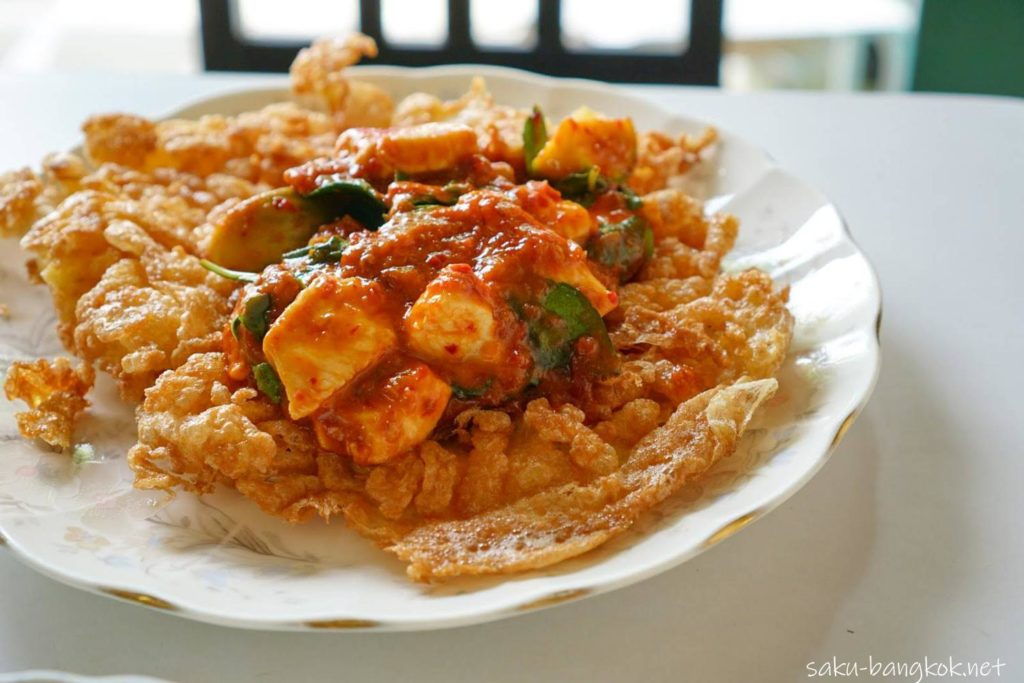 【クルアソムホム】バンコク旧市街の美味しいタイ料理食堂