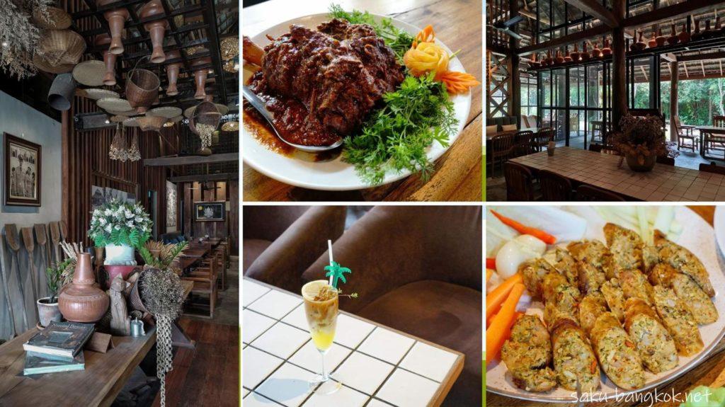チェンライ市街地のカフェでランチ
