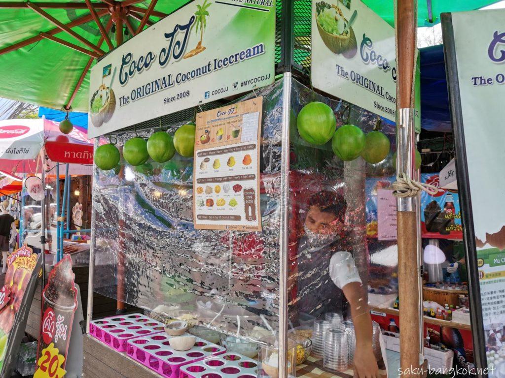 バンコク・チャトゥチャックウィークエンドマーケット2020 ココナッツアイスクリーム