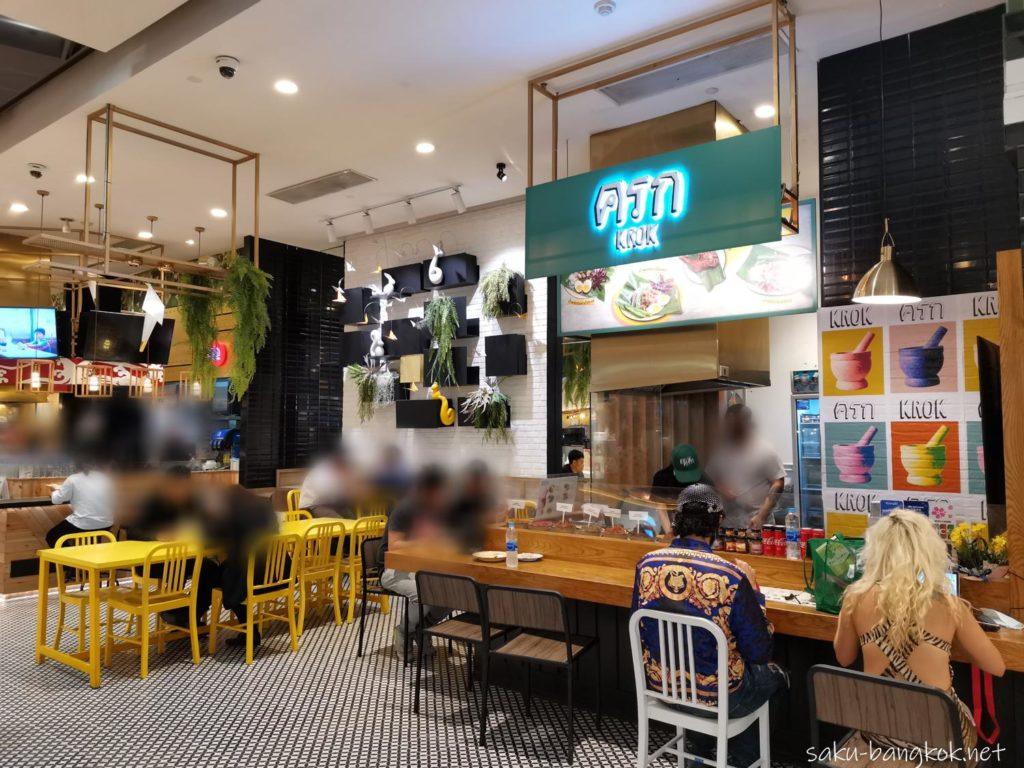 ナムプリック専門店【KROK(クロック)】でタイのディップの味比べ[PR]
