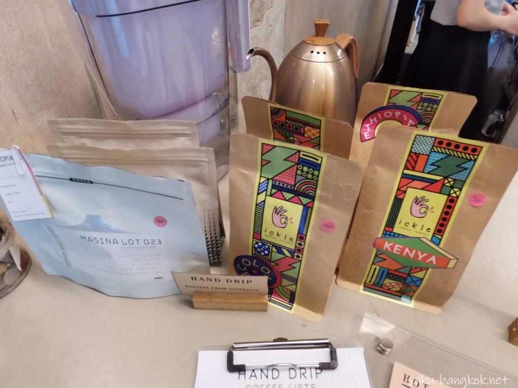 アイスコーヒーが美味しいプラカノンのカフェ【Single Lane Specialty Coffee】
