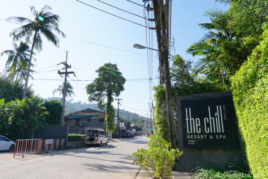 チャーン島ホテル【The Chill Resort & Spa Koh Chang】プールとビーチが美しい大人リゾート[PR]