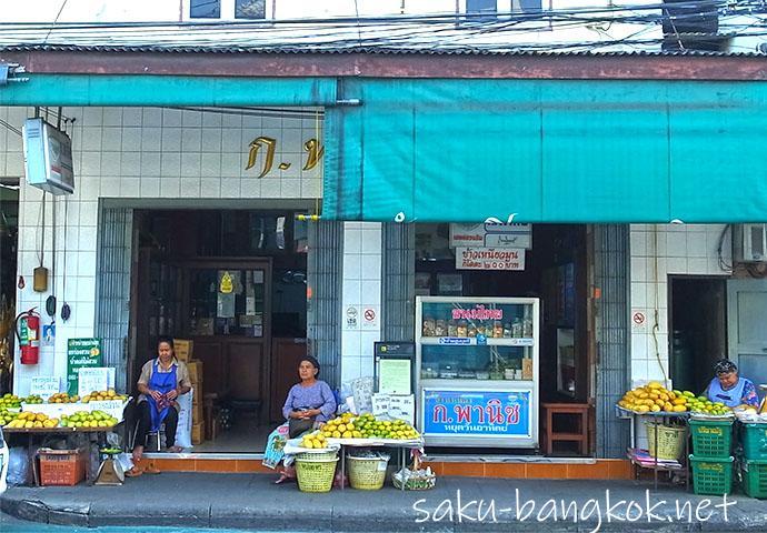 バンコク旧市街地でローカル屋台&食堂の食べ歩きに挑戦!