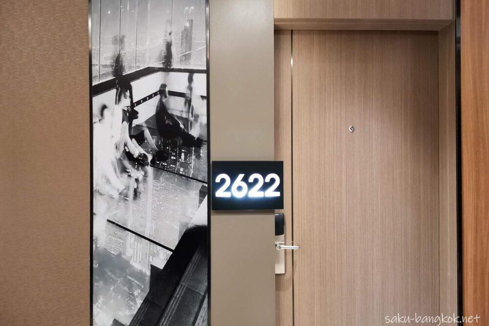 【ホテルレビュー】パトゥムワンプリンセスホテル宿泊記