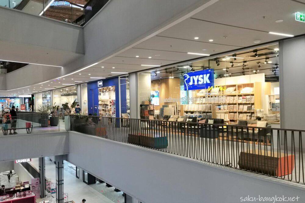 JYSK サムヤーンミットタウン店