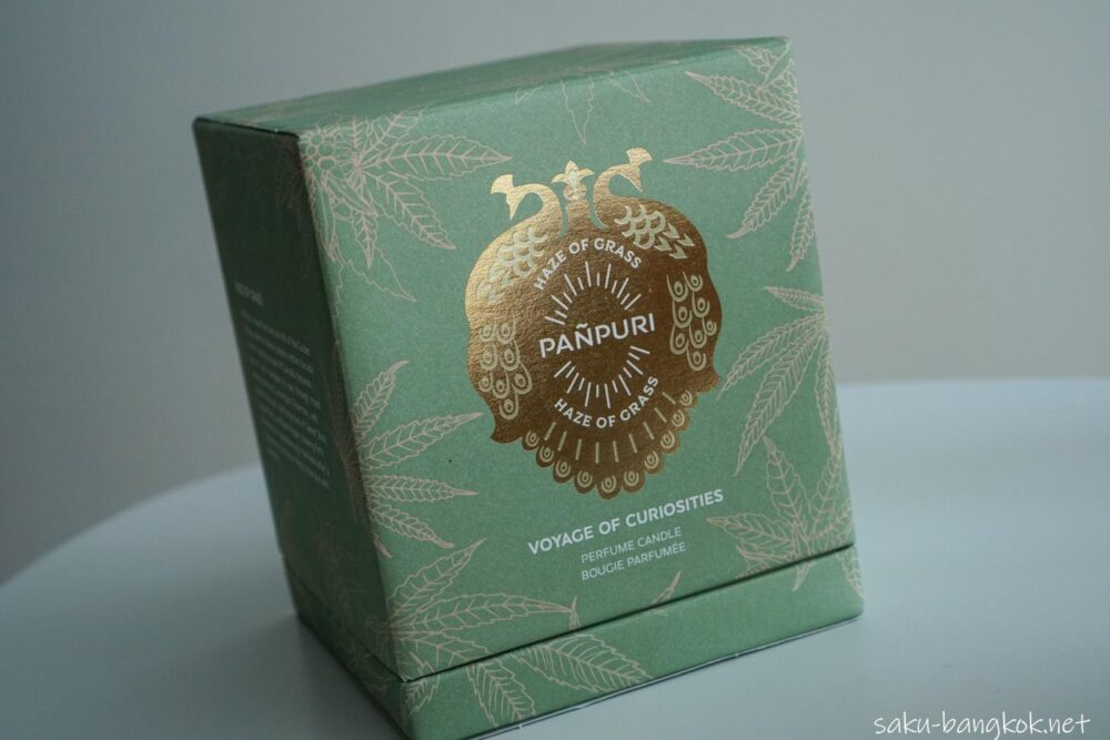 【PANPURI】カナビス(大麻)の香りをイメージしたアロマキャンドル[PR]