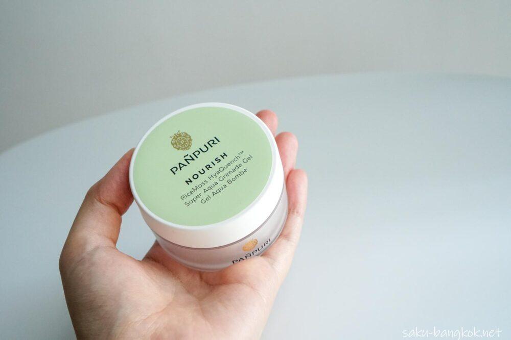 【PANPURI】保湿重視のスキンケア「ナリッシュ ライスモスヒアクエンチ™」[PR]