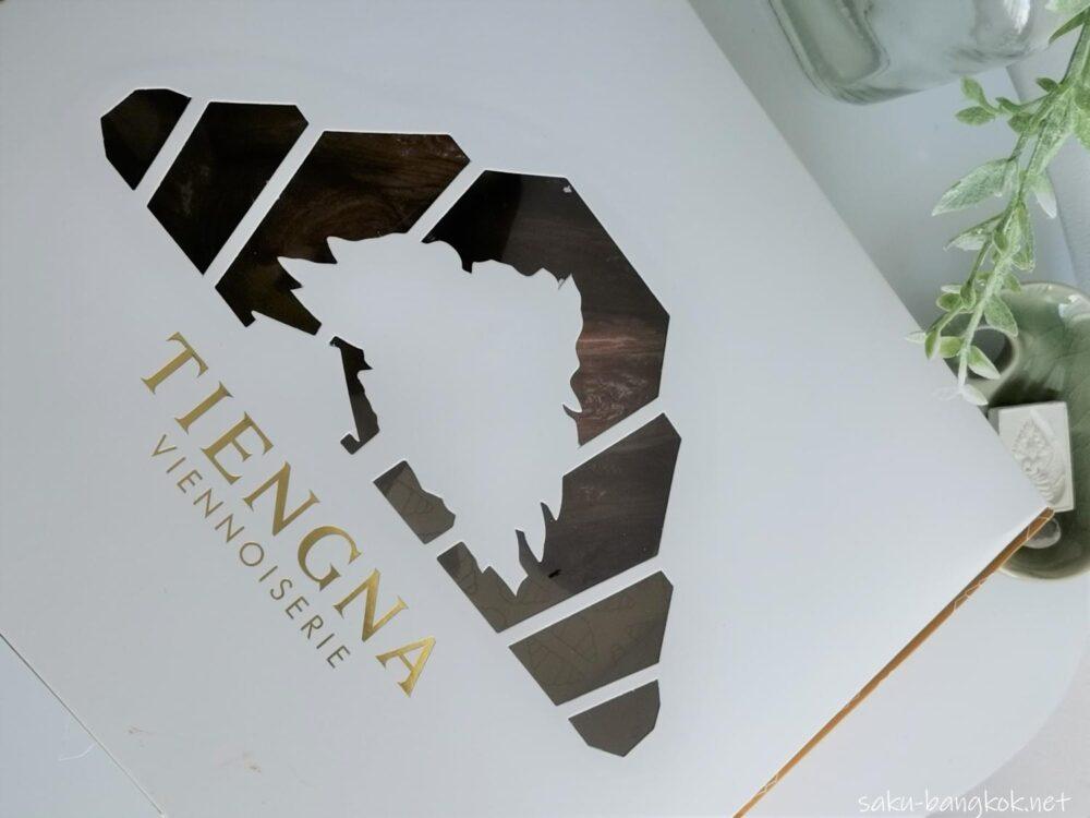 【Tiengna】バンコクの行列ができるクロワッサン店からデリバリーしてみた