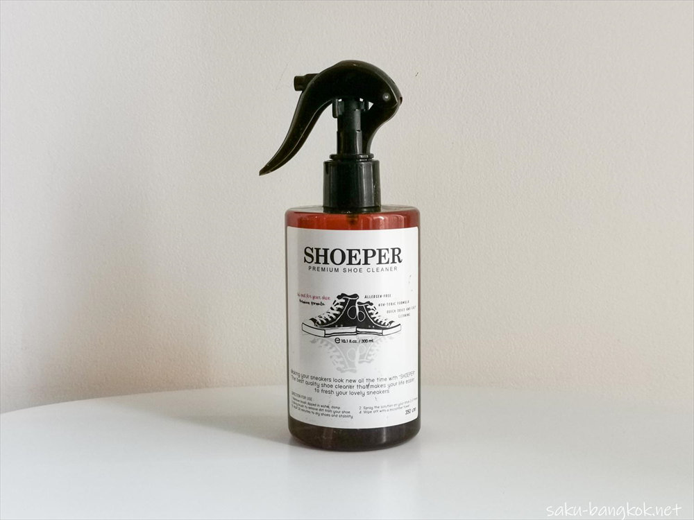 靴用クリーナー SHOEPER