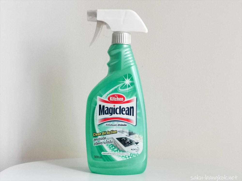 【タイの洗剤】キッチン用マジックリン