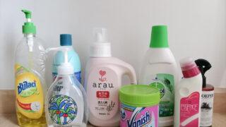 【タイの洗剤】我が家で実際に使っている16品まとめ