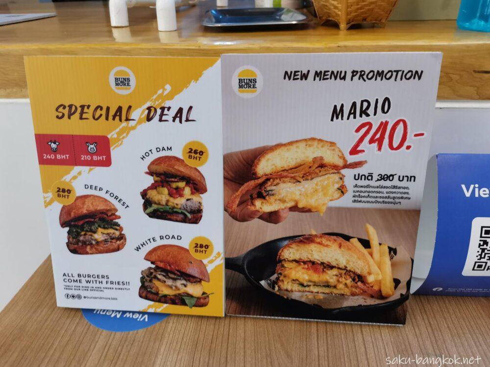 【Buns and More.bkk】ふんわりバンズが美味しいハンバーガー屋さん