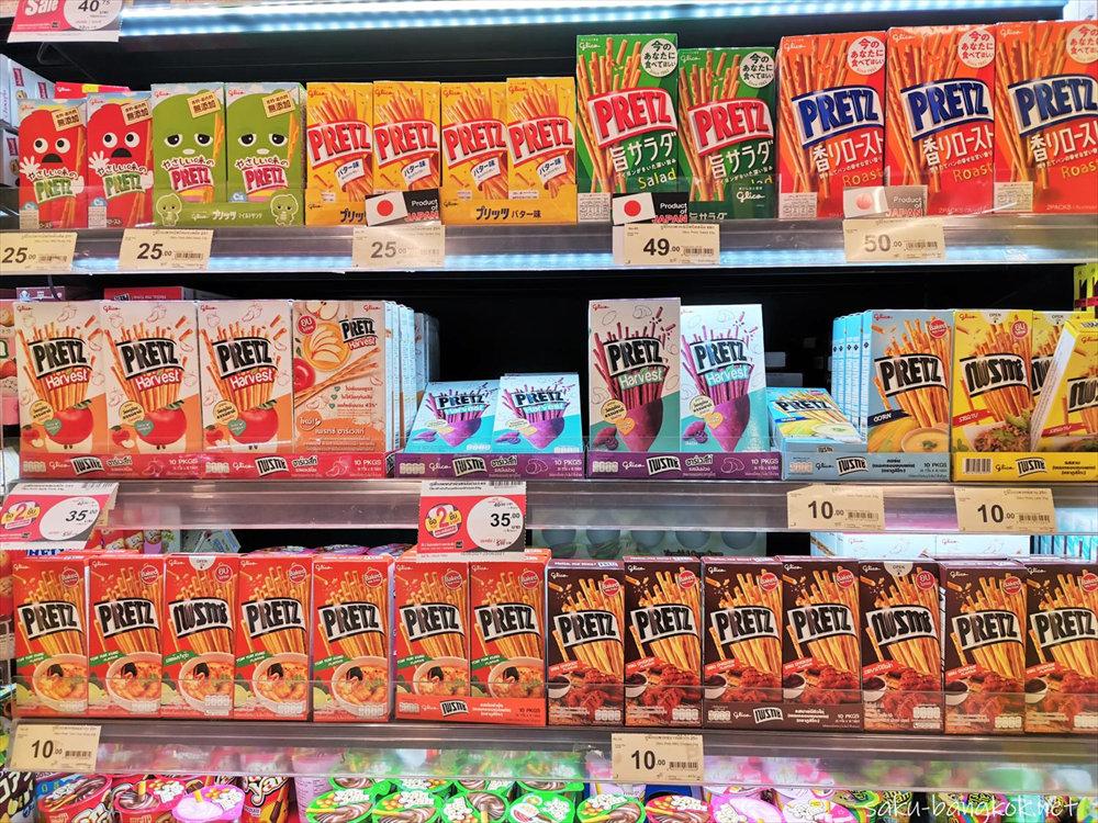タイ限定プリッツ食べ比べ!トムヤムクン味にラープ味も